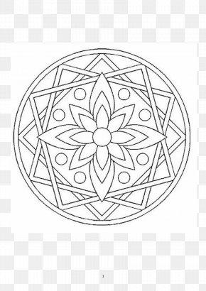 Mandala Contour - Mandala Coloring Book Child Drawing PNG