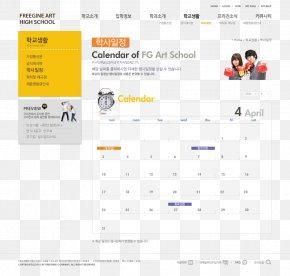Calendar - User Interface Design Web Template Graphical User Interface Flat Design PNG