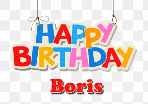 Birthday - Birthday Cake Happy Birthday To You Party Clip Art PNG