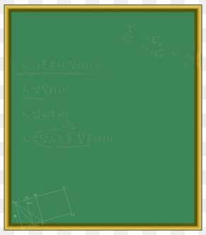 Green Chalkboard - Blackboard Learn Lecture Learning PNG