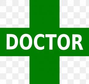 Doctor Logo - Physician Symbol Staff Of Hermes Medicine Clip Art PNG