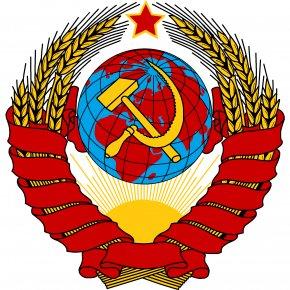 Soviet Union - Russia Dissolution Of The Soviet Union Republics Of The Soviet Union State Emblem Of The Soviet Union PNG