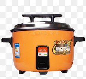 Hotel Special Rice Cooker - Rice Cooker Takikomi Gohan Home Appliance Taobao PNG