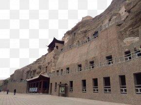 Gansu Dunhuang Thousand Buddha Cave - Mogao Caves Zhangye Jiayuguan City Qinghai Jiayu Pass PNG