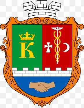 Coat Of Arms Of Crimea - Lisnyky Autonomous Republic Of Crimea Coat Of Arms Crest Герб Анадыря PNG