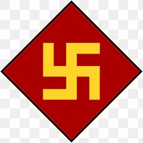 Pictures Of Swastika - Oklahoma Army National Guard Second World War 45th Infantry Division United States Army PNG