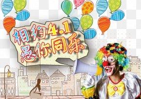 April Fool's Day Poster Free Download - Poster Gratis Download Clown Computer File PNG