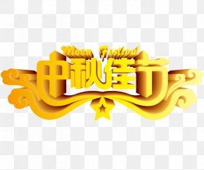 Mooncake Festival - Mid-Autumn Festival Typeface Chang'e Font PNG