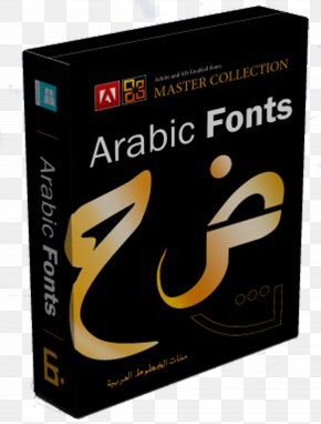 Rarbic Font - Computer Software Open-source Unicode Typefaces Arabic Wikipedia Serif Font PNG