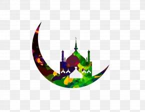 Colorful Moon Church - Ramadan Islam Illustration PNG