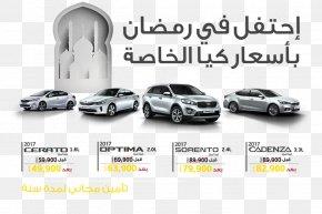 Ramadan Offer - Compact Car Automotive Design Motor Vehicle Automotive Lighting PNG