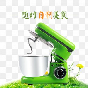 Food Making Machine - Download Icon PNG