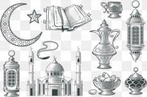 Elements Vector Of Saudi Arabia - Kaaba Great Mosque Of Mecca Hajj Illustration PNG