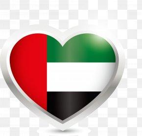 Love United Arab Emirates Flag - Flag Of The United Arab Emirates PNG