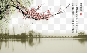 Plum Blossom Lake - Ink Wash Painting Shan Shui PNG