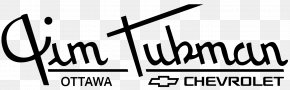 Wedding Car Rental - Jim Tubman Chevrolet Car Dealership Vehicle PNG