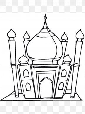 Ramadan - Ramadan Coloring Book Fanous Eid Al-Fitr Islam PNG