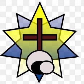Christian Cross - Empty Tomb Tomb Of Jesus Christian Cross Clip Art PNG