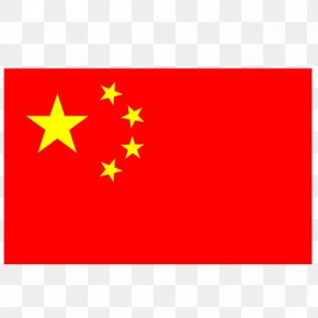Chinese Flag - Flag Of China Chinese Communist Revolution Symbol PNG