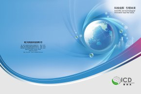 SCIENCE Album Cover - Template Microsoft PowerPoint Presentation Innovation Slide Show PNG
