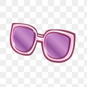 Sunglasses - Sunglasses Download Icon PNG