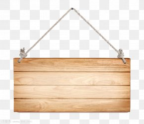 Hanging Wooden Decorative Hanging Board - Wood Stock Photography Shutterstock Royalty-free PNG