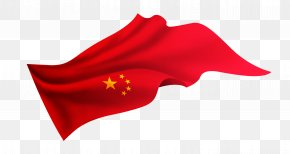 Flag - Flag Of China Red National Flag PNG