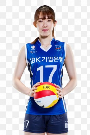 Volley Player - Jersey Kim Miyeon Sport Cheerleading Uniforms T-shirt PNG