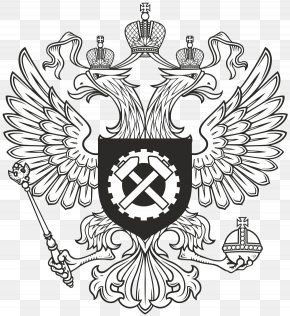 Exempts - Coat Of Arms Of Russia Russian Empire Serbia PNG