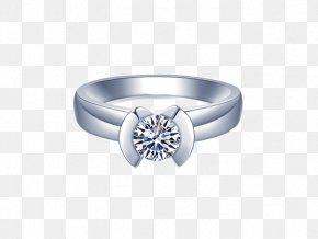 I,DO Half Arc Platinum Diamond Ring - Arc PNG