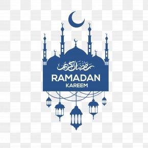 Islamic Ramadan Decorations - Ramadan Eid Al-Fitr Eid Mubarak Illustration PNG