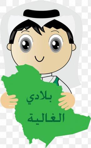 Saudi Boy - Saudi Arabia Saudi National Day United Arab Emirates Clip Art PNG