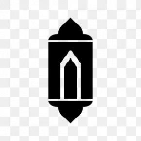 The Holy Quran - Quran Symbol Ramadan Islam PNG