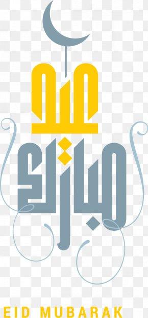 Corban,Eid Al Adha - Eid Mubarak Eid Al-Fitr Eid Al-Adha Ramadan Illustration PNG