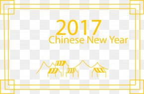 Golden Vintage Frame - Paper Text Graphic Design Font PNG