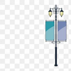 Lights,illumination - Euclidean Vector Download Illustration PNG