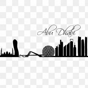Amcham Abu Dhabi - Abu Dhabi Logo Skyline PNG