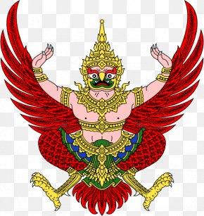 Thai Buddhism - Emblem Of Thailand Garuda Flag Of Thailand National Emblem PNG