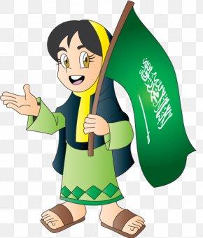 Saudi Arabia National Day - Saudi National Day United Arab Emirates Jeddah PNG