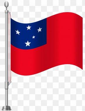 Flag - Flag Of Bangladesh Flag Of Macau Flag Of Chile Clip Art PNG