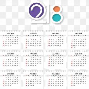 Loose Leaf Effect 2018 Calendar - Calendar Computer File PNG