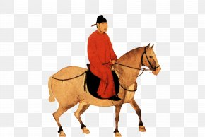 The Rider - National Centre For The Performing Arts National Palace Museum Yuan Dynasty Song Dynasty Mongol Conquest Of China PNG