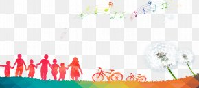 Pedestrian Dandelion Decoration Bike Silhouette Background - Graduation Ceremony Poster Fundal PNG