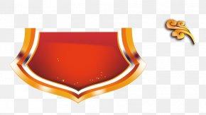 Shield Banner - Shield Flag Escutcheon PNG