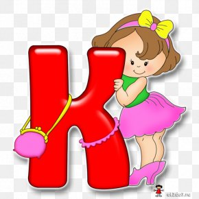 Child - Child Letter Alphabet Name Education PNG