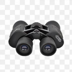 Germany, As The Binocular Telescope - Binoculars Telescope Photography PNG