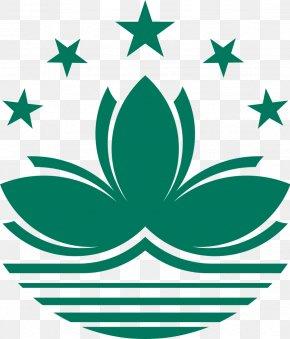 Emblem Of Macau - Flag Of Macau Vector Graphics Image PNG