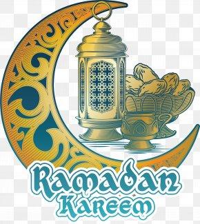 Ramadan Tags - Illustration PNG