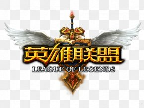 League Of Legends - League Of Legends Master Series Video Games Gamer PNG