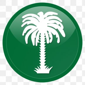 Flag - Flag Of Saudi Arabia House Of Saud National Flag PNG